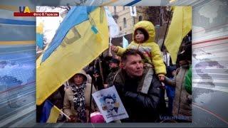 В Києві провели Марш солідарності?>