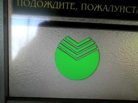 """Сбербанк - Ошибка операции в Меню """"Социальная карта"""""""