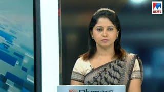 ഒരു മണി വാർത്ത   1 P M News   News Anchor - Veena Prasad   June 25, 2018