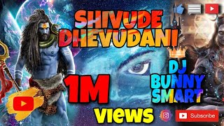 Gambar cover Shivude Devudu Nenante MIX BT DJ BUNNY SMART,KOTHAGUDME,DJ WORLD