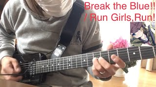 ガーリー・エアフォースop Break the Blue!!/ Run Gi...