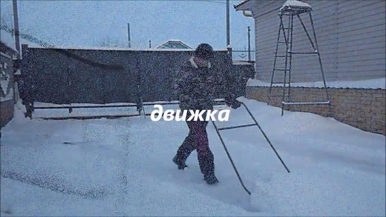 Лопата для снега на колесах своими руками фото 52