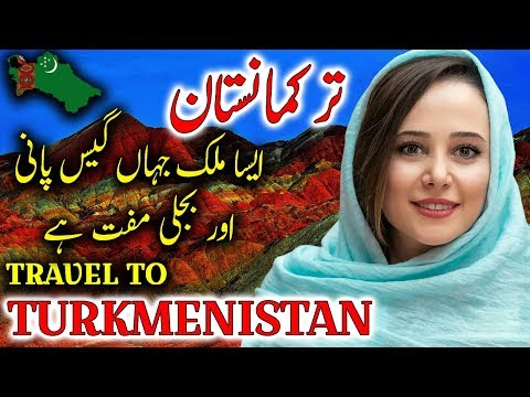 Travel To Turkmenistan | History And Documentary About Turkmenistan Urdu & Hindi | ترکمانستان کی سیر
