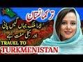 Travel To Turkmenistan | History And Documentary About Turkmenistan Urdu & Hindi | ترکمانستان کی سیر