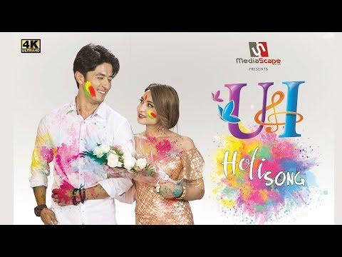 U & I Series | Holi Song | Teaser | Feat Aashma Biswokarma | Sunny Singh | Suman Kc