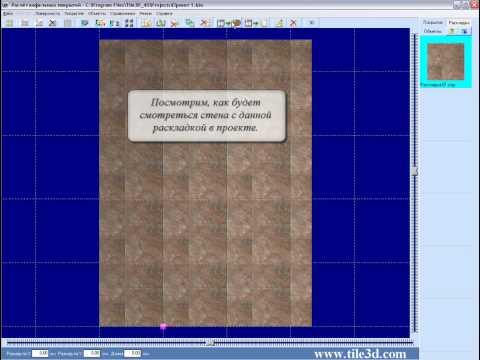 Для ванной AltaCera Керамическая плитка и керамогранит