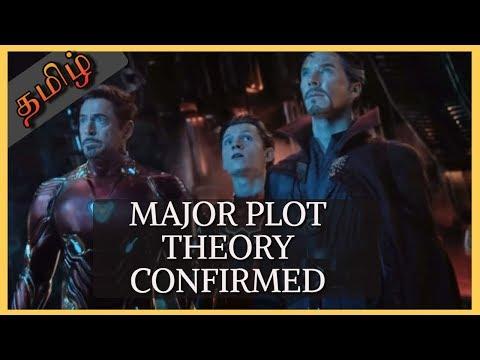 Avengers 4 Major Plot Theory Leak | Quantum Realm | Tom Holland | TAMIL | தமிழில்