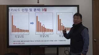 [2020후기 학술대회 - 언론진흥재단후원 특별 세미나…
