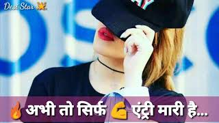 Girl Fadu 😎 Attitude Whatsapp Status || 😎 Attitude Status For Girls 👧