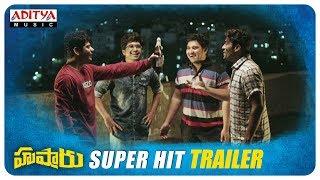 Hushaaru Super Hit Trailer || Hushaaru Movie || Sree Harsha Konuganti