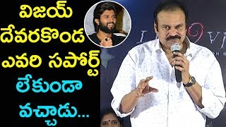 Naga Babu Superb Speech about Vijay Devarakonda At LEO 9 VFX Studio Press Meet