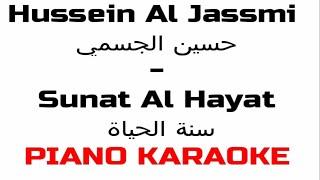 Hussein Al Jassmi حسين الجسمي - Sunat Al Hayatسنة الحياة (ACOUSTIC PIANO KARAOKE) INSTRUMENTAL