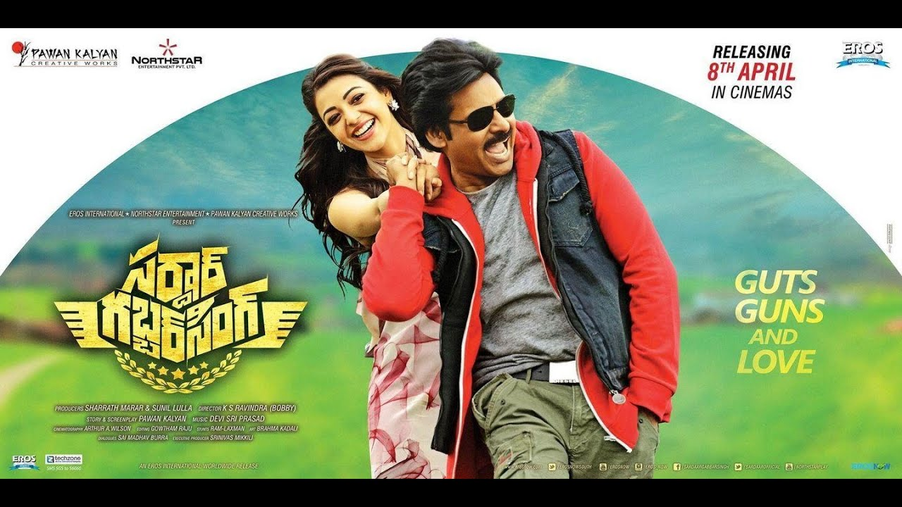 sardaar gabbar singh movie latest wallpapers - pawan kalyan, kajal