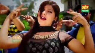 Gore Rang Pe || Pooja Hooda & Monu Saini ||  Song 2016 || Mor Music