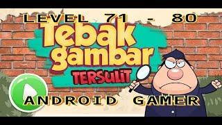 Android Gamer البحرين Vlip Lv