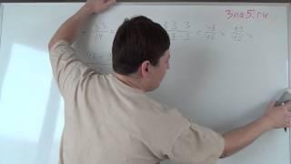 Сложение дробей с разными знаменателями, часть 3. Математика 5 класс.