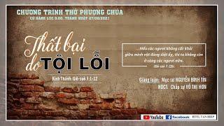 HTTL TÂN HIỆP (Kiên Giang) - Chương Trình Thờ Phượng Chúa - 27/06/2021