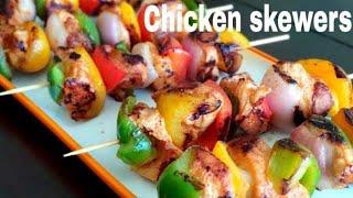 Chicken Skewers  Quick Chicken Kebab on Tawa   Easy Chicken Kabab Recipe  Sana&#39s Zaika