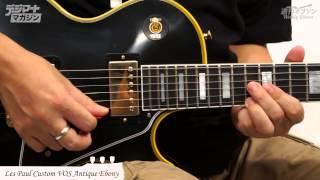 週刊ギブソンVol.20〜Gibson Custom Les Paul Custom VOS Antique Ebony【デジマート・マガジン】 ギブソン 検索動画 14