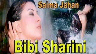 Saima Jahan - Bibi Sharini