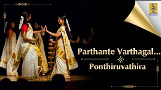 Parthante Varthagal a song from the Album Ponthiruvathira Sung by Gayathri