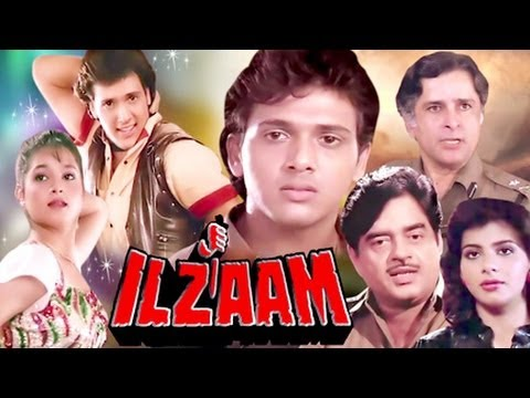 Ilzaam is listed (or ranked) 15 on the list The Best Shatrughan Sinha Movies