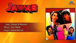 Jawab : Duniya Se Masoom Full Audio Song | Karishma Kapoor, Harish Kumar, Raj Kumar |