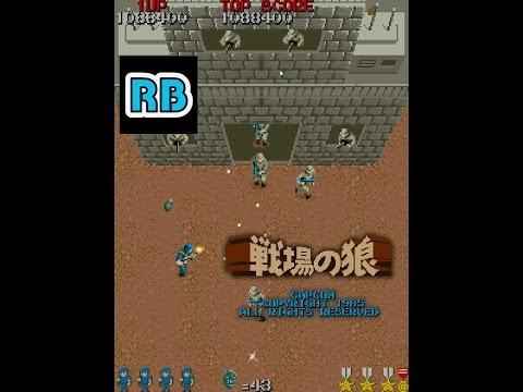 1985 [60fps] Senjo no Ookami 1188400pts