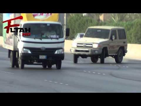 خشة خاصه ابو عزوز ربع 12 + فوفو هايلوكس 11 : حصريات فلته Full HD