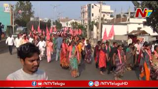 Leaders Vying for Municipal Chairman Seat in Khammam District | NTV