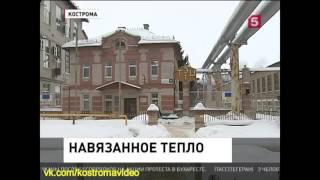 Кострома на 5 канале. Новости 04.02.2017
