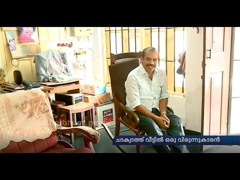 Sathyan anthikad Visits Chakyath Veedu