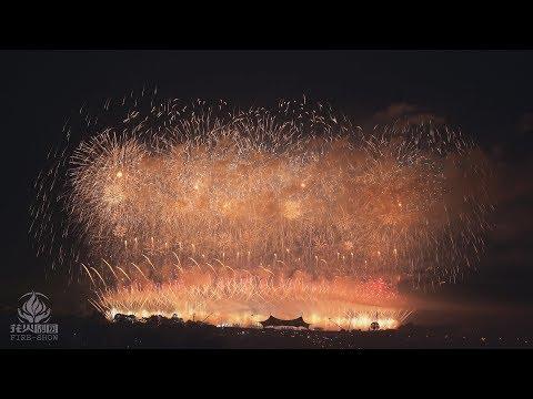Liuyang 2017 | Spectacular display!