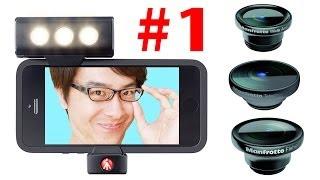 俺のiPhone 5sに「ケース+レンズ+ライト」が合体!iPhone 5/5s用 Manfrotto KLYP+がやってきた!その1 thumbnail