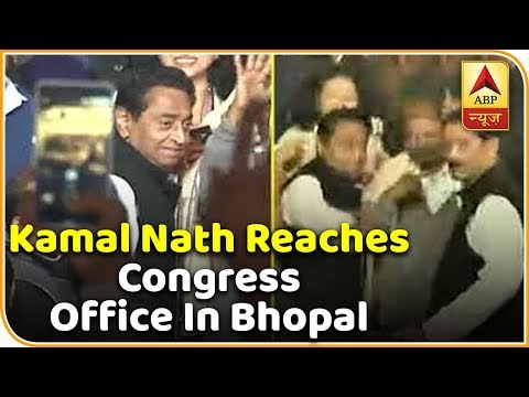 Kamal Nath Reaches Congress' Office In Bhopal, Receives Grand Welcome | ABP News