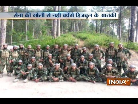 27 Hizbul Mujahideen terrorists eyeing to enter India