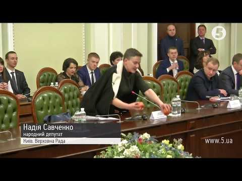 Затримання Савченко: останні