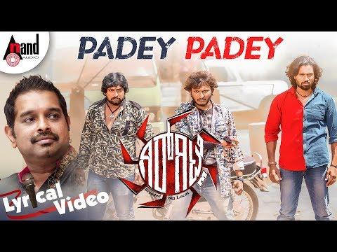 Girgitle | Padey Padey |  New Kannada Lyrical Video 2018 | Guru | Pradeep | Chandru | Vaishnavi