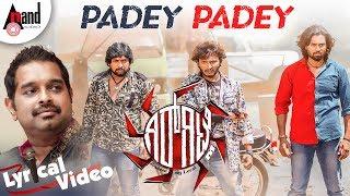 Girgitle | Padey Padey | New Kannada Lyrical 2018 | Guru | Pradeep | Chandru | Vaishnavi