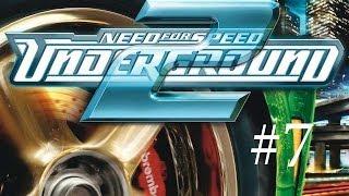 Катаем в Need For Speed Underground 2 #7
