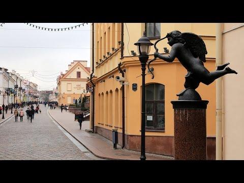 Знакомства в городе Гродно, Беларусь на сайте