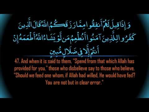 Surah Yaseen | Ahmed al Ajmi سورة يس | أحمد بن علي العجمي