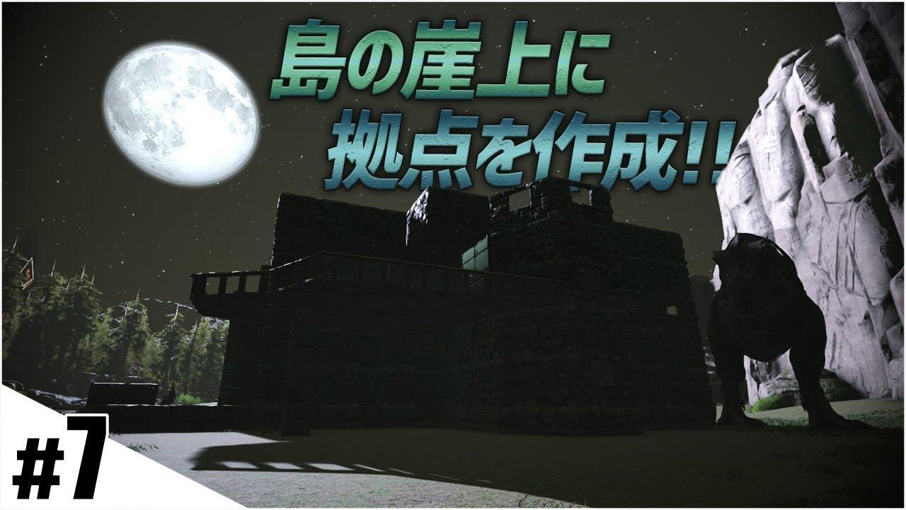 拠点 Ark バルゲロ 【ARK】バルゲロMAP 洞窟攻略&ボス戦まとめ【PS4】 HIGA note