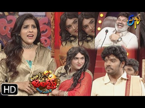 Extra Jabardasth | 12th July  2019 | Latest Promo