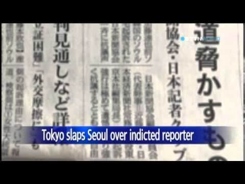 Japan protests at S.Korea's indictment of Sankei correspondent / YTN