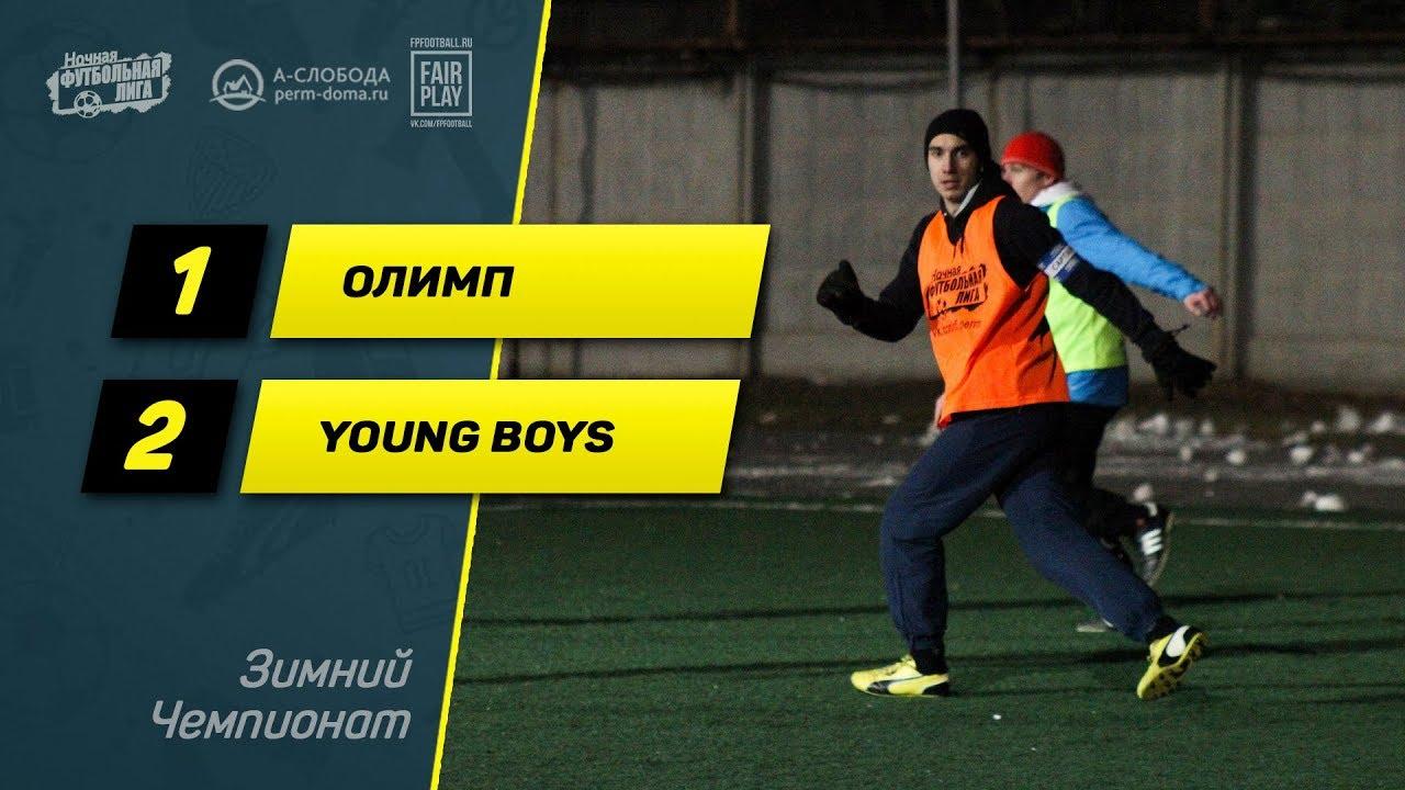young boys Vk