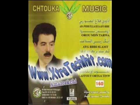 music amrrakchi mp3 2013