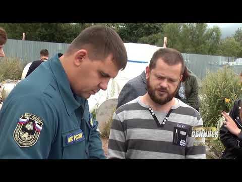 Новости Обнинска 02.08.2019.
