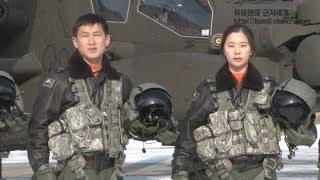 아파치 공격헬기 편대의 힘찬 비상! 아파치 가디언 편대비행 및 사격훈련 풀영상