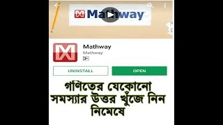 Mathematical Problem Solve with Mathway